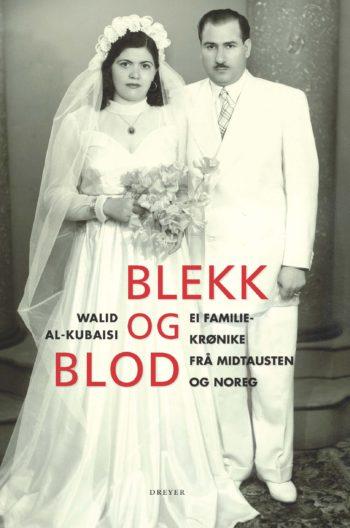 blekkogblod-omslag-trykk